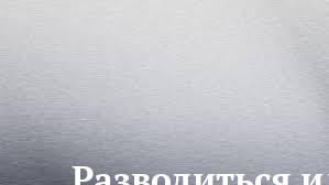 Прыжки с парашютом – Важные советы начинающим