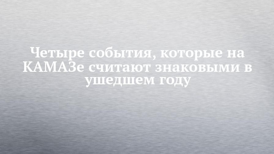 Против всех: Ксения Собчак баллотируется в президенты