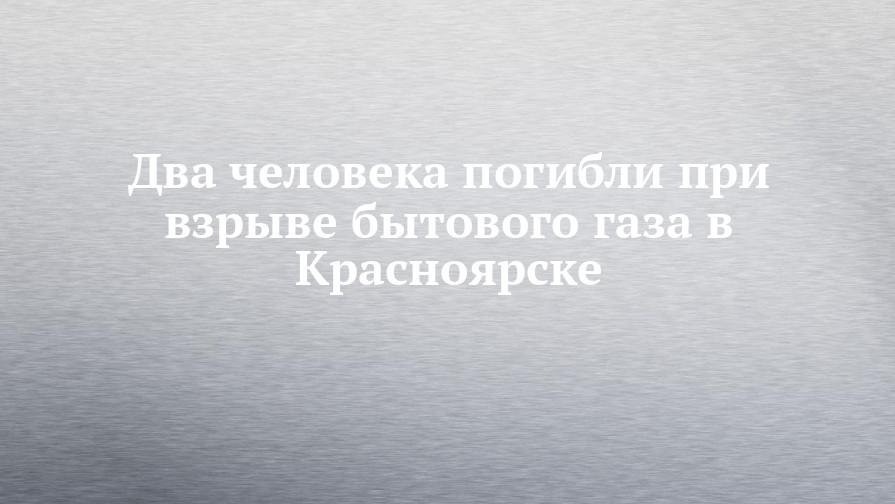 Школа охранников в москве купить диплом