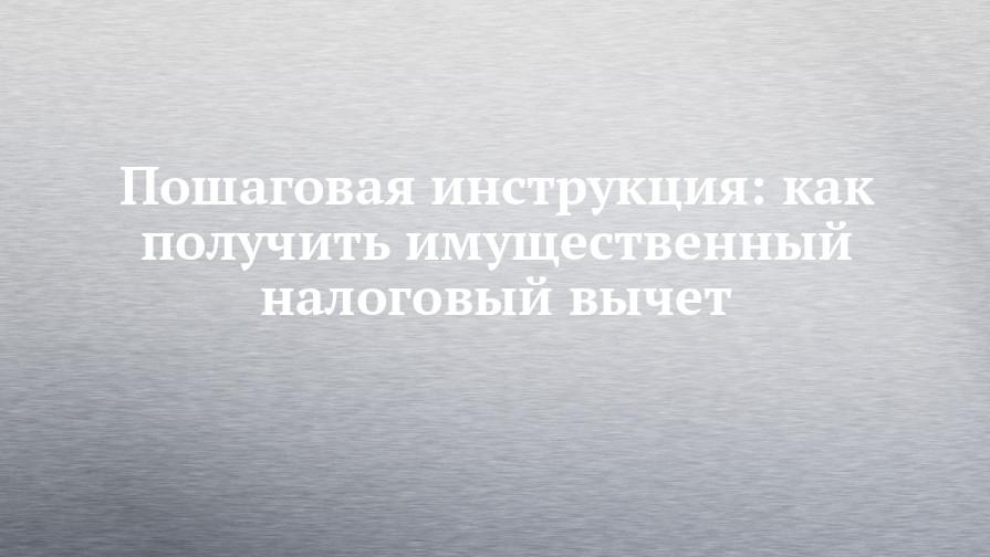 Купить диплом хгаэп хабаровск