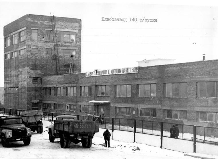 История: откуда привезли наладчиков на челнинский хлебозавод