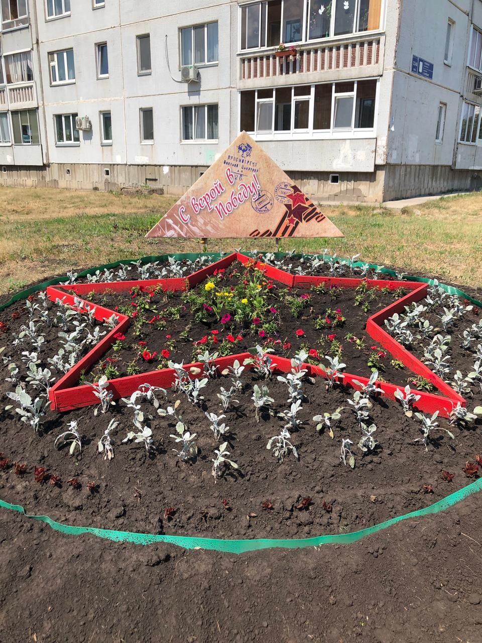 В Челнах назвали победителей конкурса цветочных клумб «Звезда Победы»