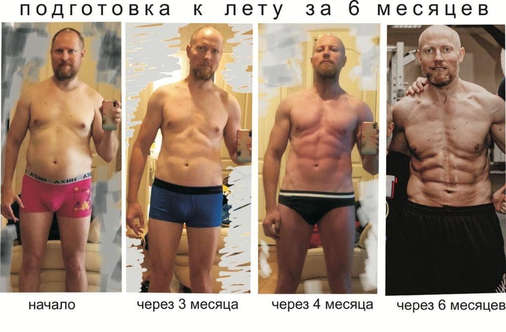 Известный бизнесмен из Набережных Челнов показал, как преобразилось его тело