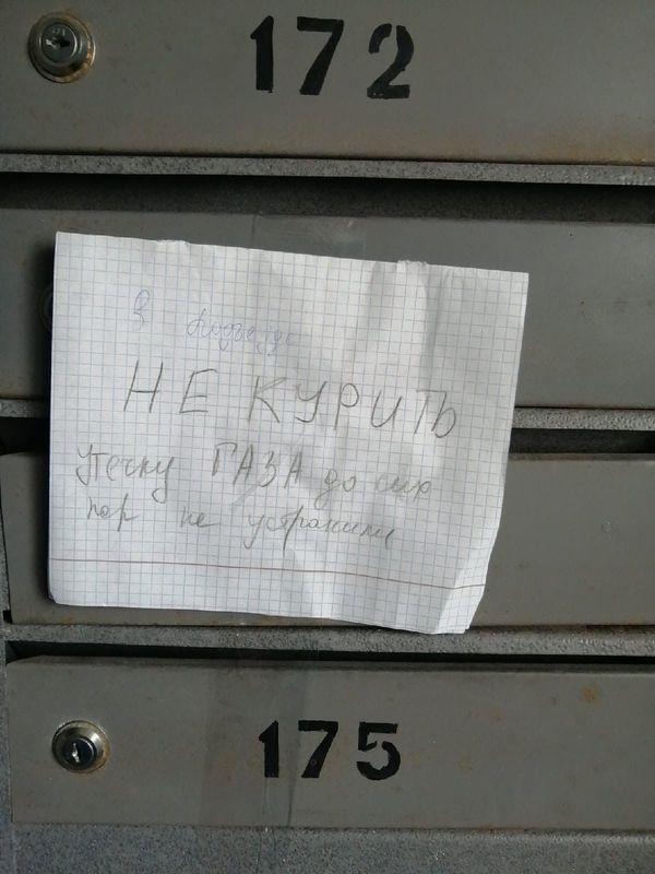 Жители дома в Набережных Челнах неделю ждали устранения утечки газа
