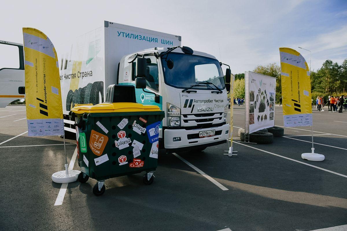 Экоактивисты Набережных Челнов собирали мусор на бегу