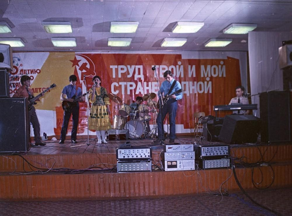 На «КАМАЗе» рассказали о городской рок-музыке в 80-х годах