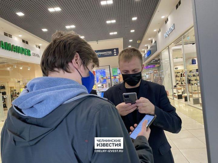 Челнинцы обижаются на просьбы предъявить QR-код в торговых центрах