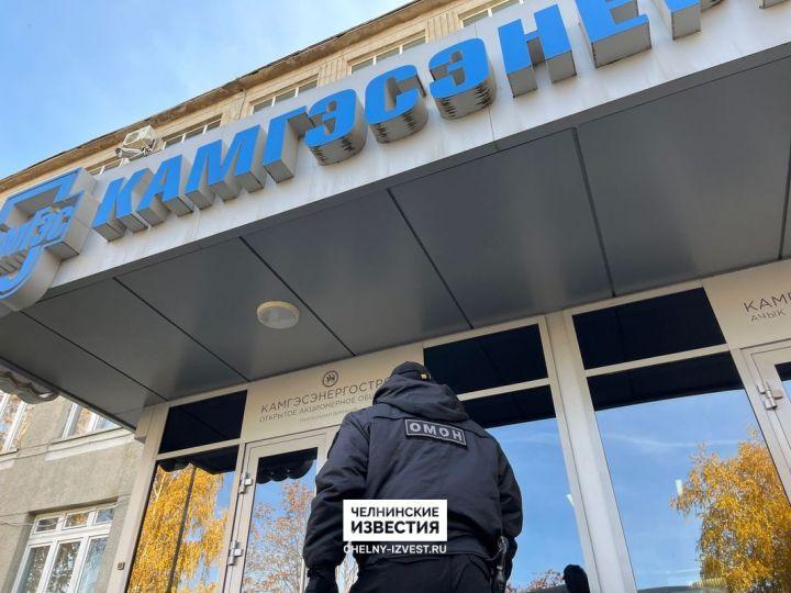 Силовики проводят обыски в здании «Камгэсэнергостроя»