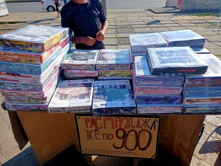 Уличные продавцы дешевых товаров: «Приходят участковые, пишут протокол, а мы стоим дальше»