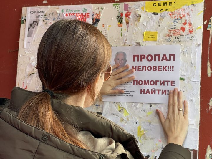 Несчастливый август: у поисковых отрядов в Татарстане было очень много работы