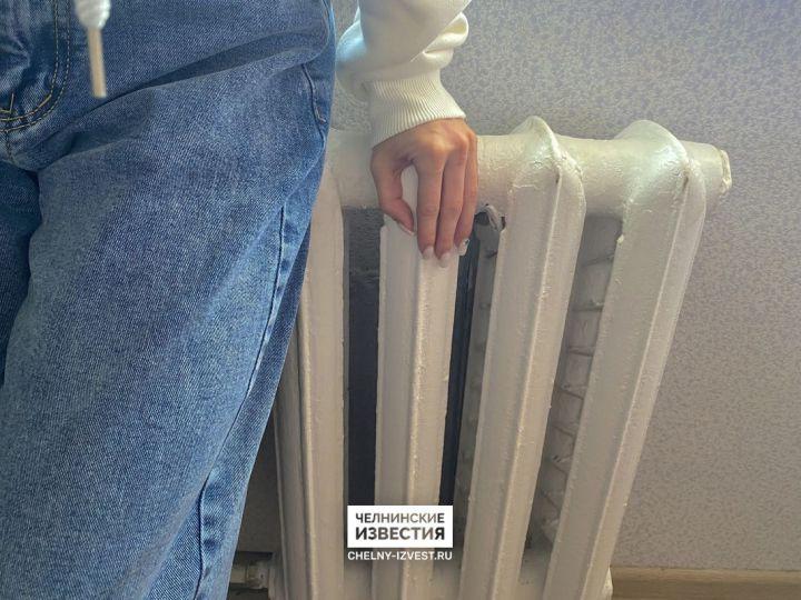 В Набережных Челнах приступили к подаче тепла в многоквартирные дома