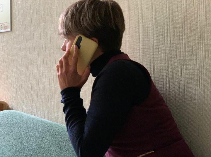Лжеследователь 15 минут прессовал  по телефону челнинку